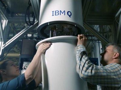 IBM планирует построить первый коммерческий квантовый компьютер