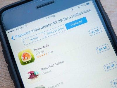 Apple поможет инди-студиям в продвижении игр