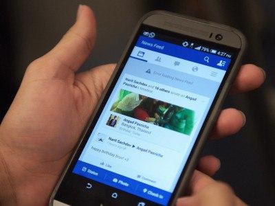 Facebook разрабатывает способы прокрутки контента с помощью наклона устройства