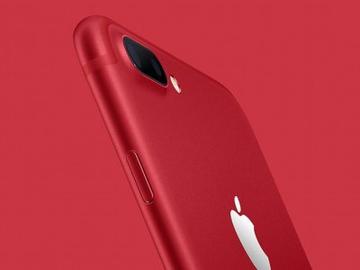 Как выглядит красный iPhone 7 Plus с чёрной фронтальной панелью