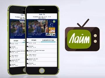 «Лайм HD TV»: интерактивное телевидение всегда с собой